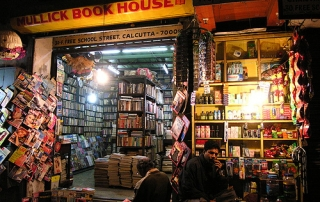 A College Street book Shop